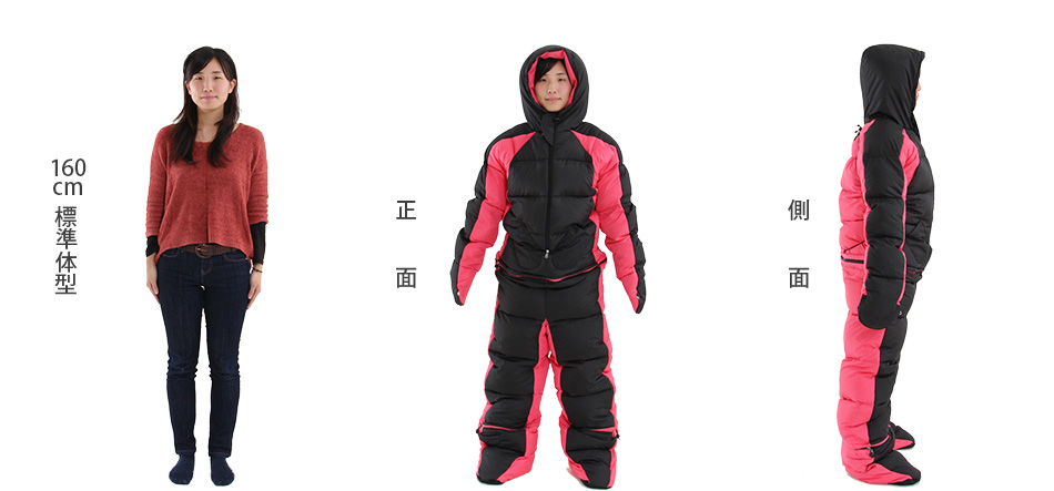 人型寝袋ver7.0 ダウンシリーズレギュラーサイズ画像