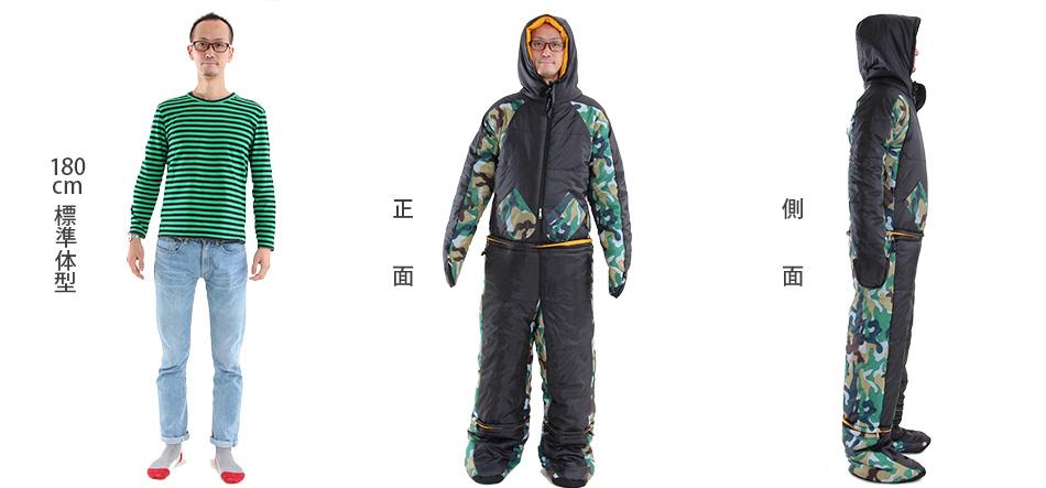 人型寝袋ver7.0 ヌクヌクシリーズレギュラーサイズ画像