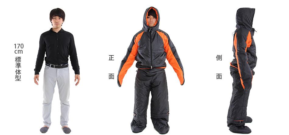人型寝袋ver7.0  レギュラーサイズ画像