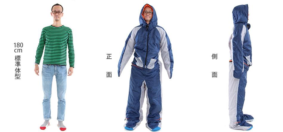 人型寝袋ver7.0  ルーズサイズ画像