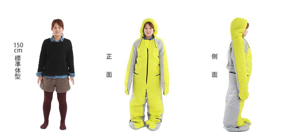 人型寝袋ver6.0レギュラーサイズ画像