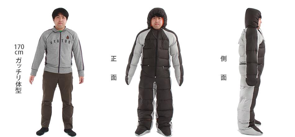 人型寝袋ver6.0 ダウンシリーズ レギュラーサイズ画像
