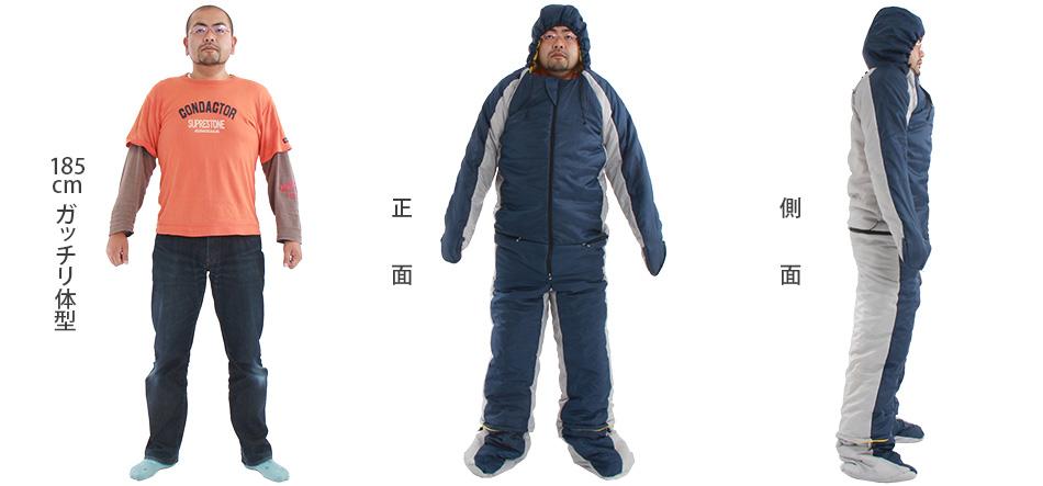 人型寝袋ver6.0ルーズサイズ画像