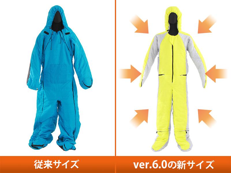 人型寝袋ver6.0のメインの特徴(Ver.6.0からの新仕様:サイジング見直し)