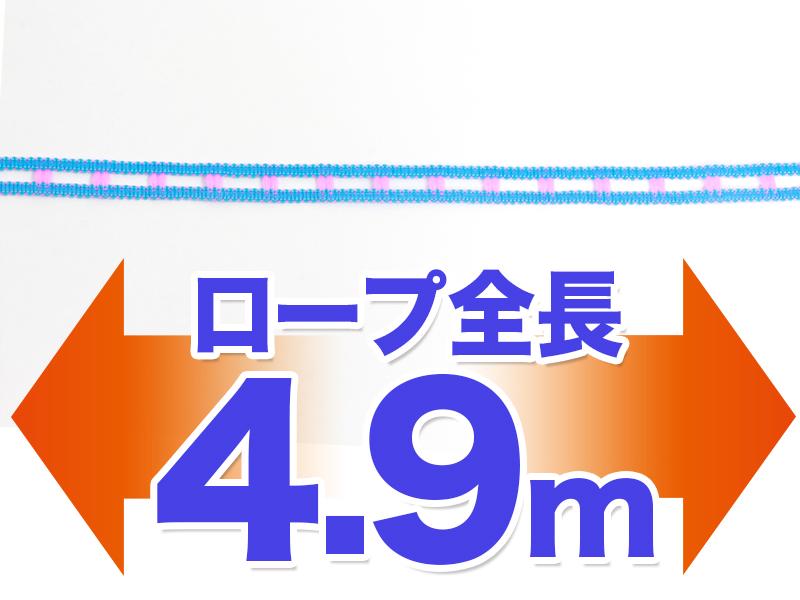 ヒッチハングロープの各部の特徴(ロングサイズ)