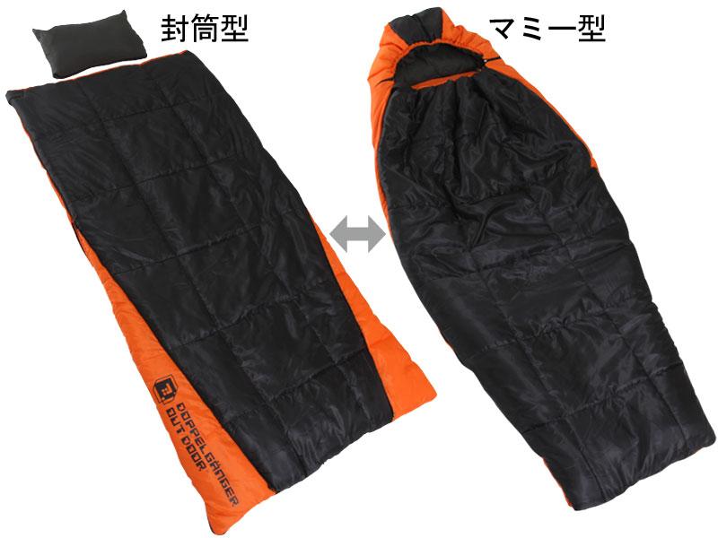 2WAYスリーピングバッグの製品画像