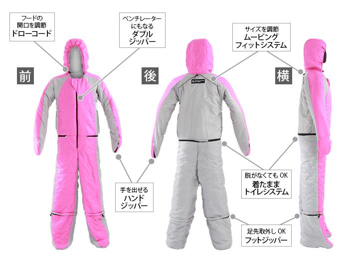 人型寝袋ver6.0の主な特徴