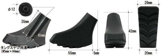 ウォーキングラバーパッドのサイズ画像