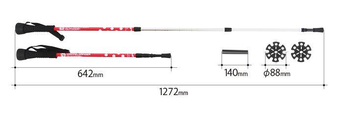 オヒトリサマトレッキングポールのサイズ画像