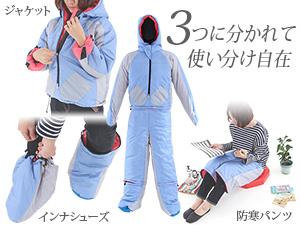 人型寝袋ver7.0 ダウンシリーズ製品開発ストーリー画像