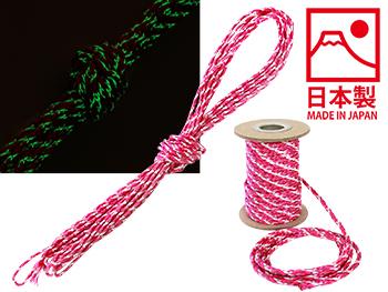 キャピングロープセットの製品画像