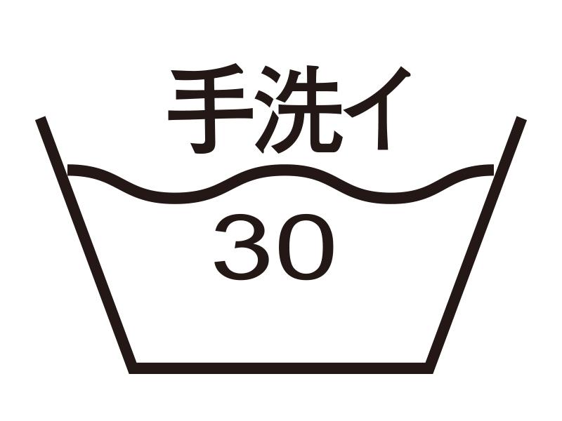マットインスリーピングバッグのメインの特徴(洗える寝袋)