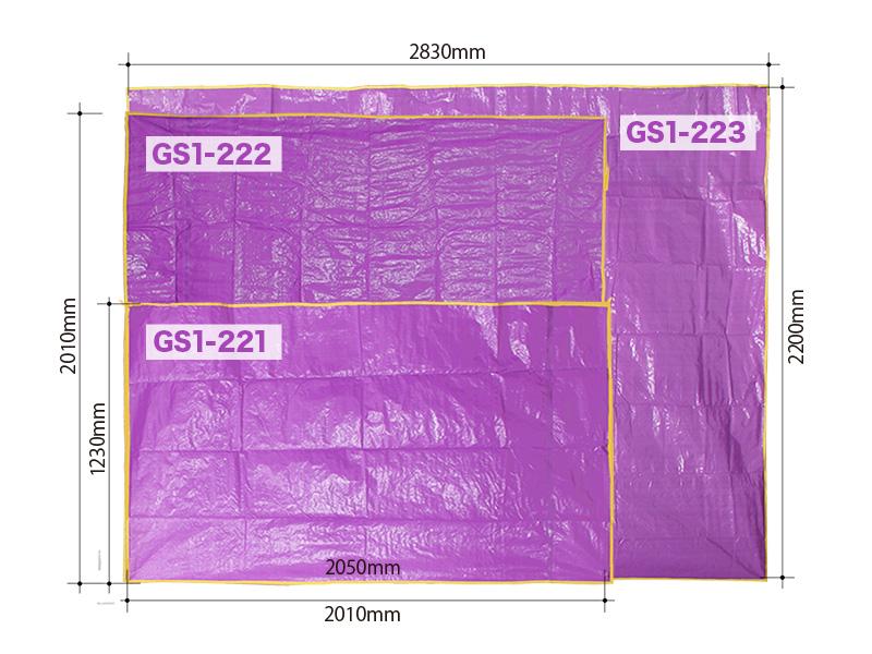 グランドシート(四角形タイプ)のメインの特徴(3サイズ展開)