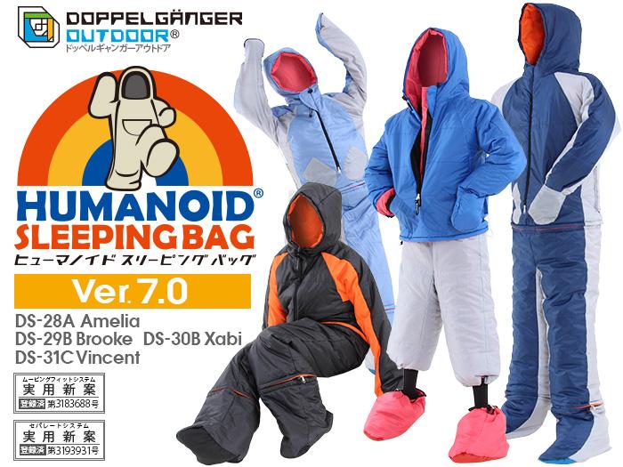 【販売終了】人型寝袋ver7.0