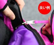 人型寝袋ver7.0 ダウンシリーズジッパー開閉について画像