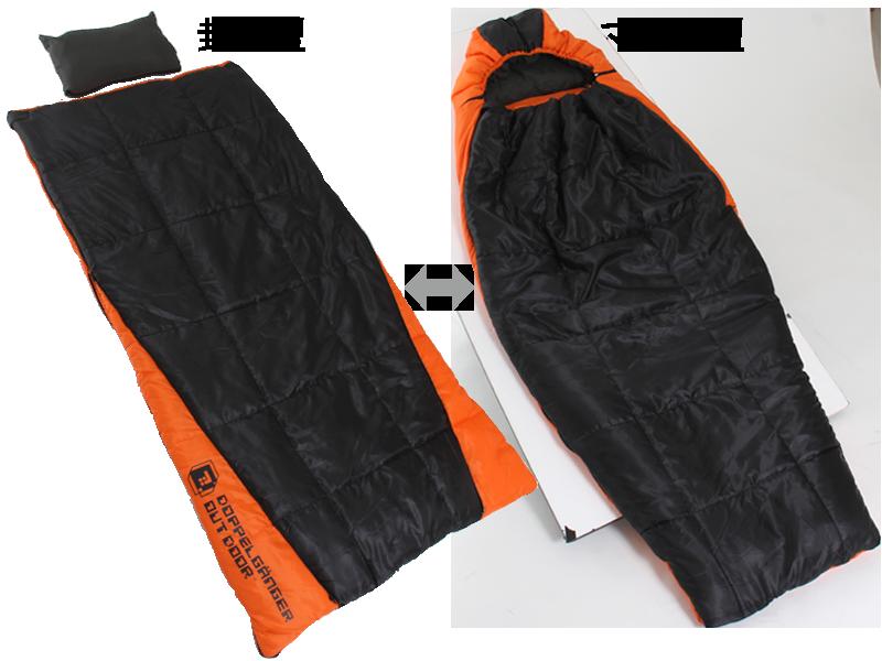 冬キャンプ防寒寝袋セットヌクヌク冬キャンプ防寒寝袋セット S1-470の製品画像