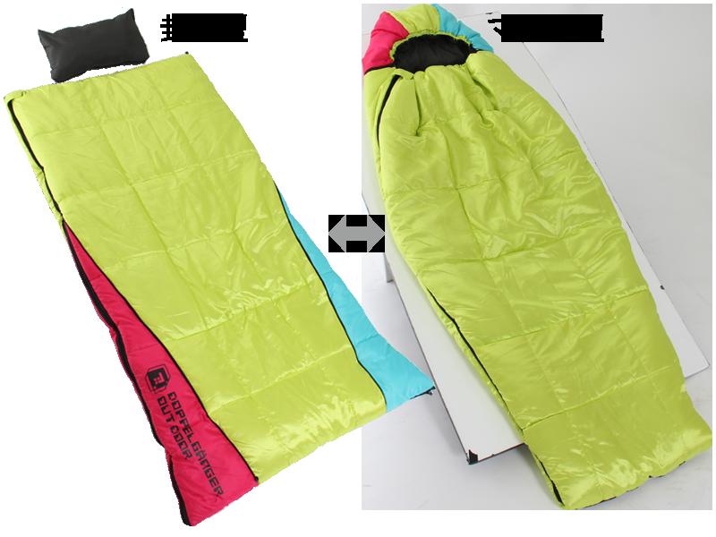 冬キャンプ防寒寝袋セットスタンダード冬キャンプ防寒寝袋セット S1-469の製品画像