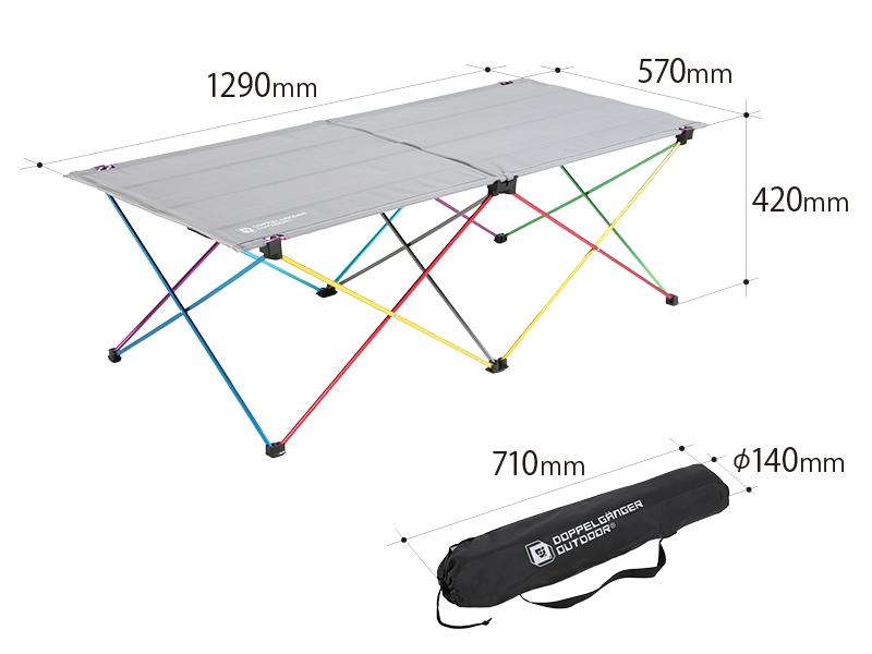 ウルトラライトパーティーテーブルのサイズ画像