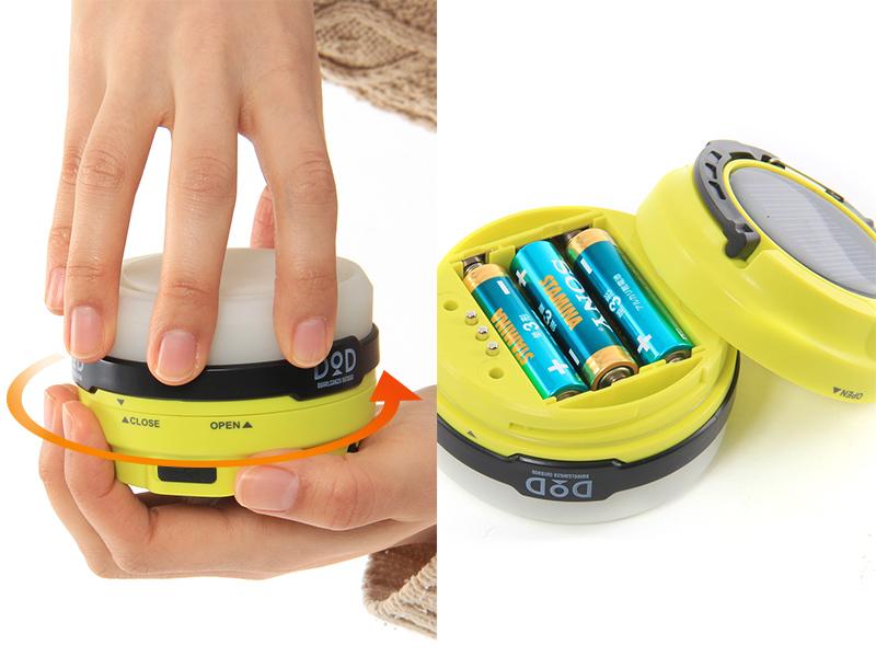 LEDソーラーポップアップランタン電池交換 / USB充電方法画像