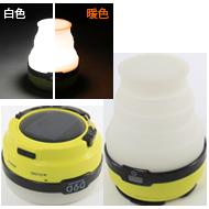 LEDソーラーポップアップランタン
