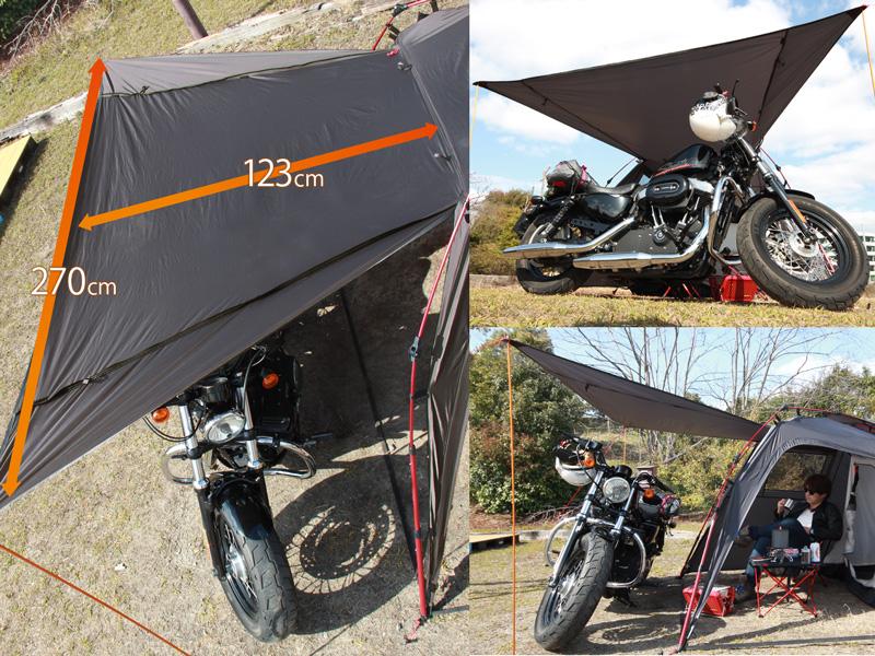 ライダーズバイクインテントの各部の特徴(バイクが収まる大型キャノピー)