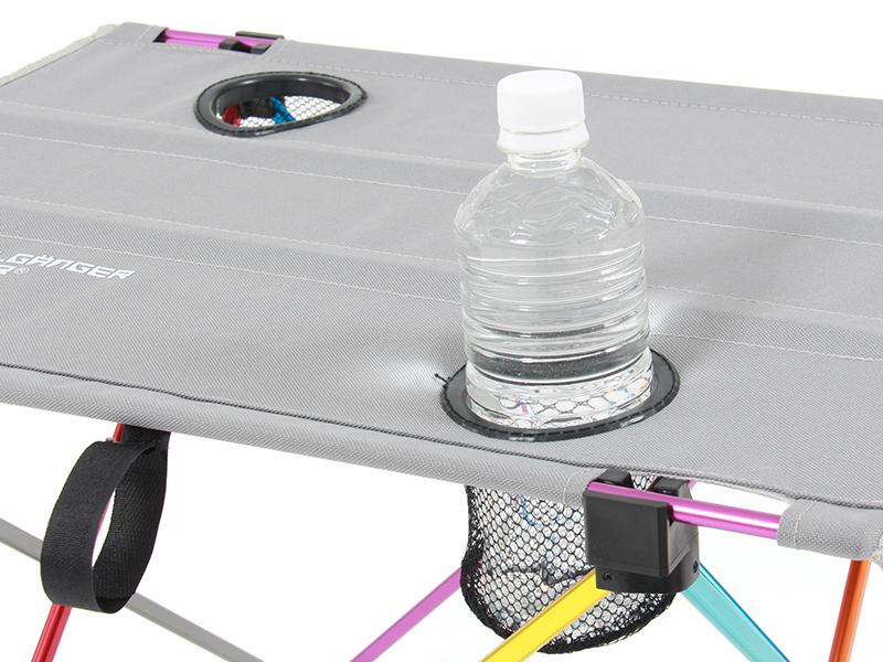 ウルトラライトテーブルセットの各部の特徴(ドリンクホルダー)