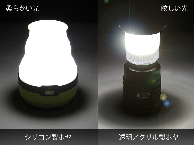 LEDソーラーポップアップランタンの各部の特徴(柔らかい光 シリコン製ホヤ)