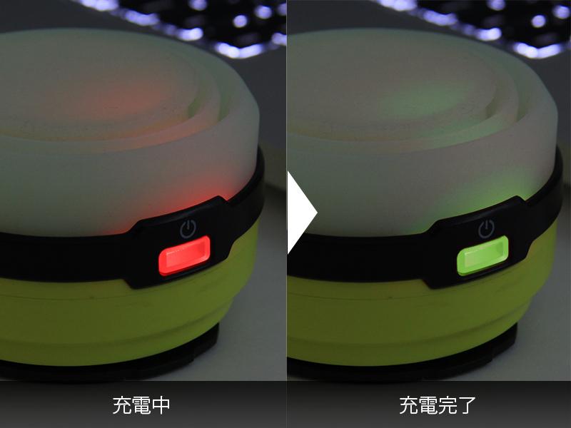 LEDソーラーポップアップランタンの各部の特徴(過充電防止機能)