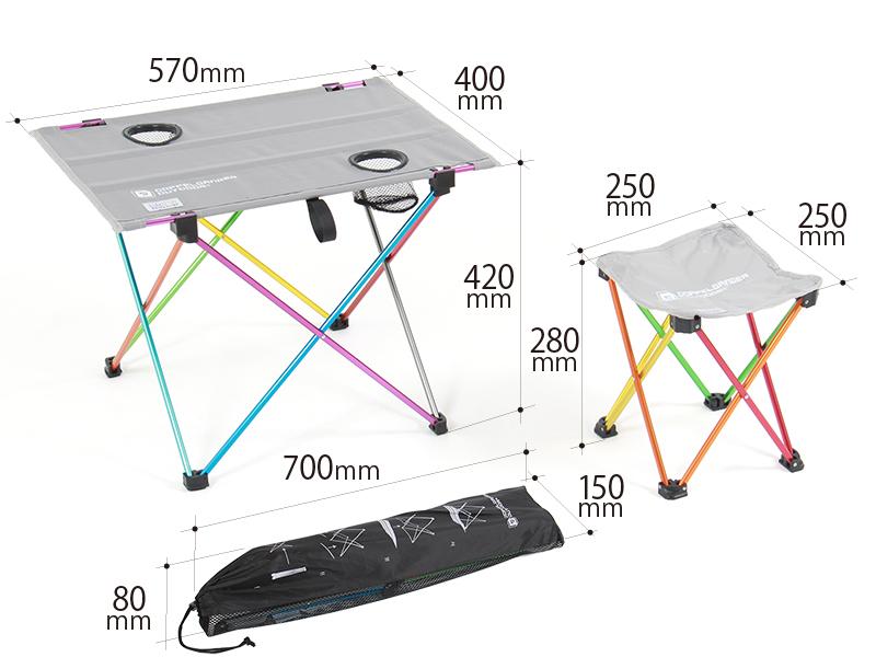 ウルトラライトテーブルセットのサイズ画像