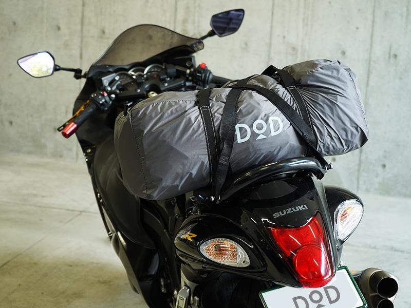 ライダーズバイクインテントのメインの特徴(バイクに積みやすい!)