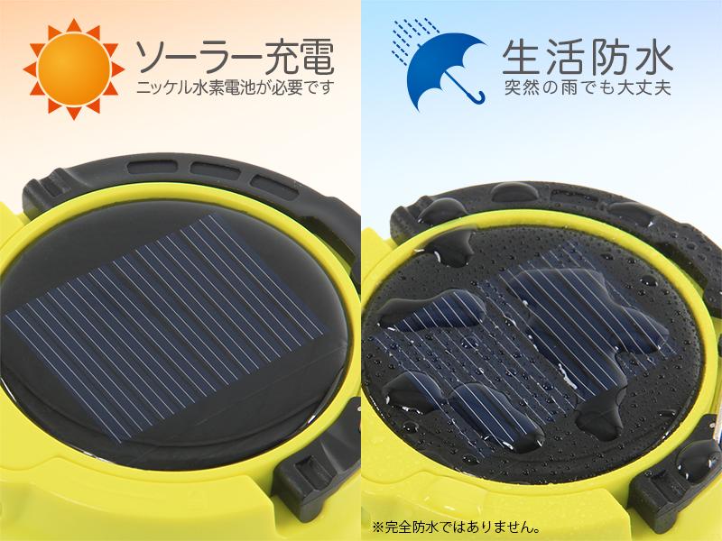 LEDソーラーポップアップランタンのメインの特徴(電池切れOK! ソーラー充電 & 雨でもOK! 生活防水)