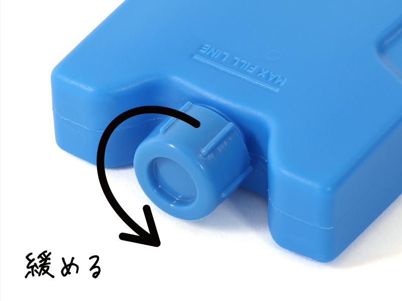コールドサンダー専用保冷剤が落下してしまう場合画像