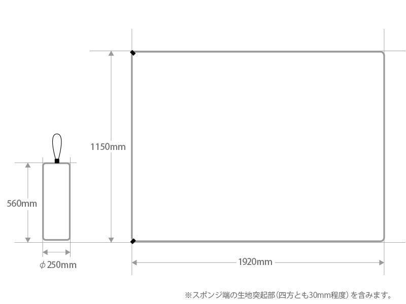 丸洗いシーツエアマットのサイズ画像