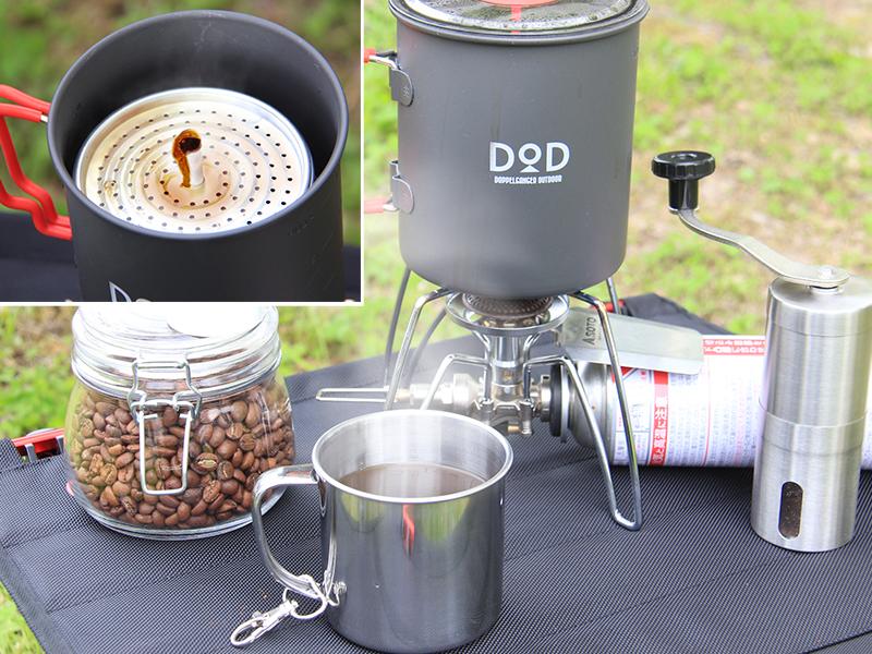 ラーメン、コーヒー、そして俺のメインの特徴(パーコレーター式コーヒーが味わえる )