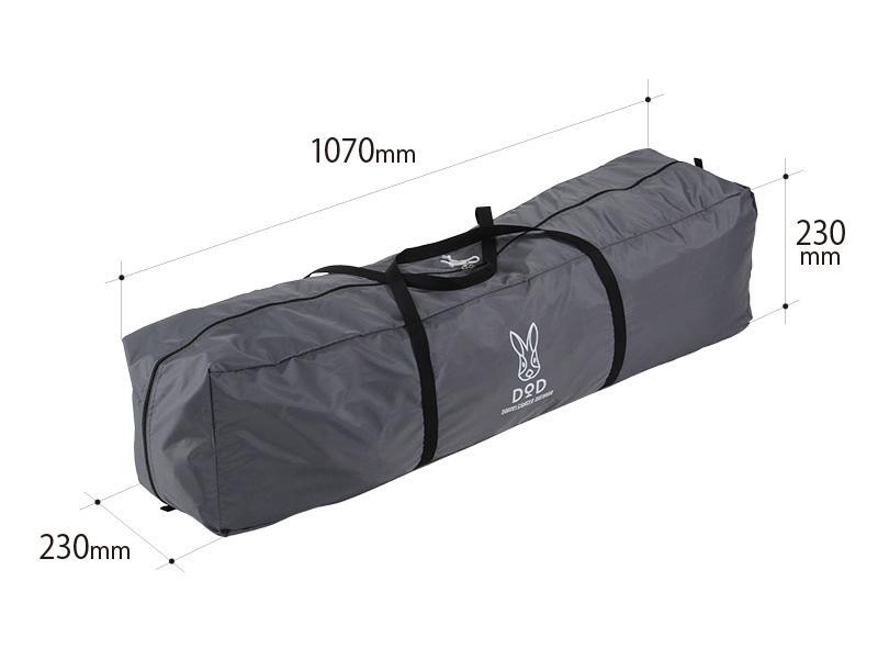 プレミアムワンタッチテントの各部の特徴(収納しやすいキャリーバッグ)