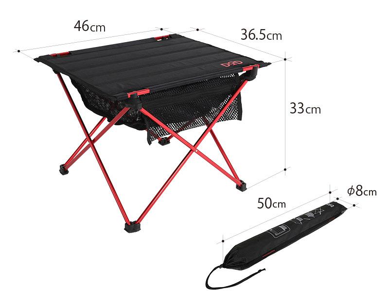 ライダーズテーブルのサイズ画像