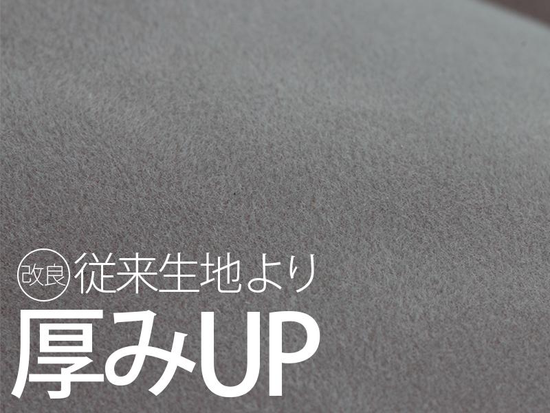 セダンモベッドネオの各部の特徴(PVCの厚みを改良)