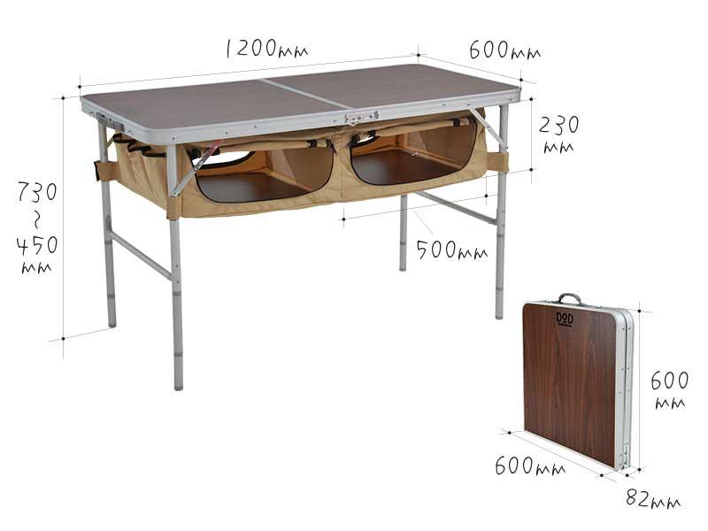 ストレージアウトドアテーブルのサイズ画像