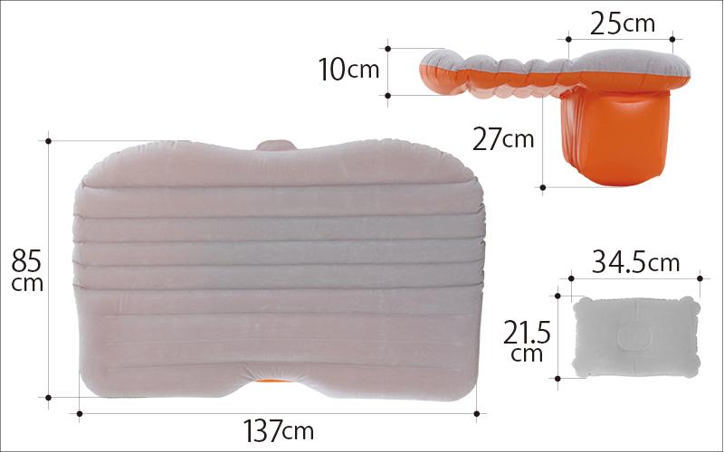 セダンモベッドネオのサイズ画像