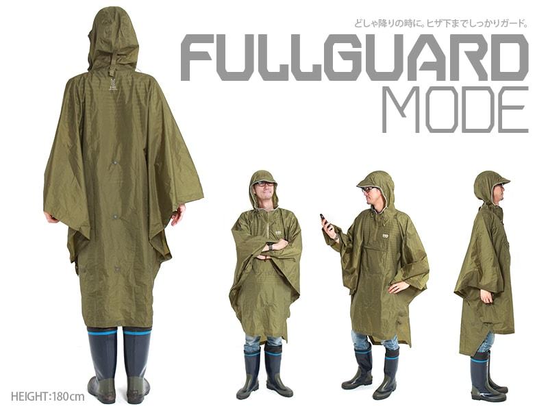 フェスポンのメインの特徴(雨を完全防御「フルガードモード」)