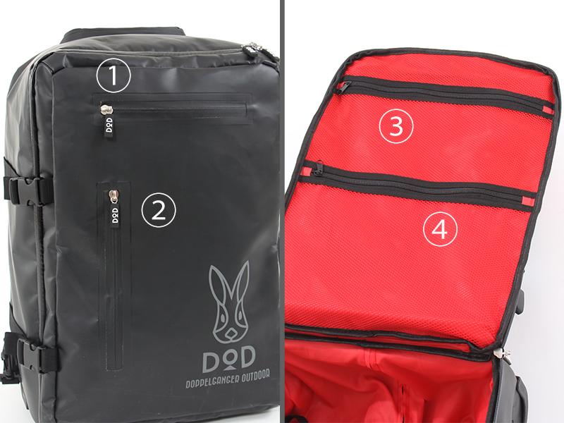 2WAYアウトドアキャリーバッグの各部の特徴(4ポケット)