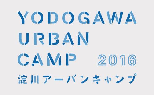 淀川アーバンキャンプ DOD展示・特別価格販売会