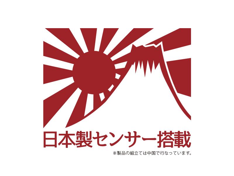キャンプ用一酸化炭素チェッカーのメインの特徴(高品質・高感度な日本製センサー)