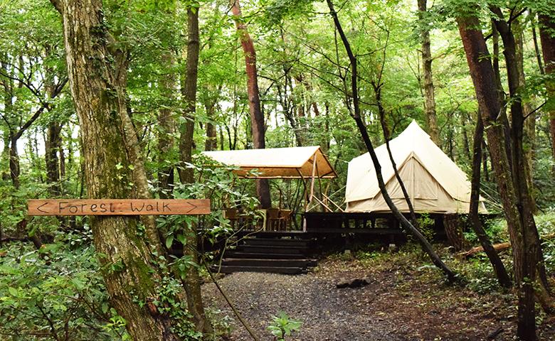 FBI大山 キャンプ グランピング