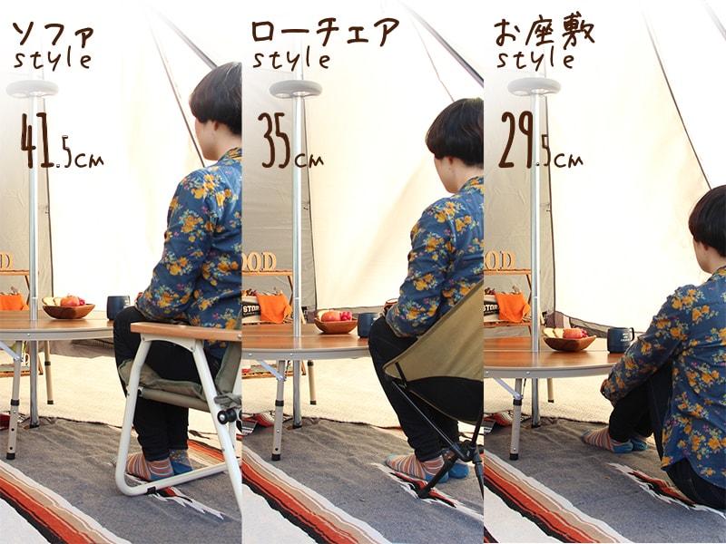 ワンポールテントテーブルの各部の特徴(高さ調節機能)