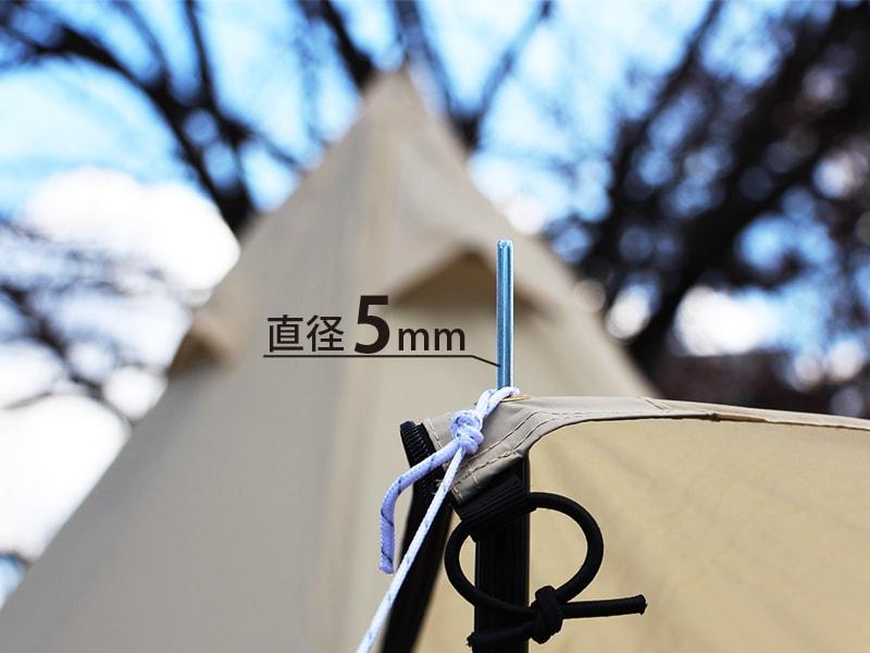 テント・タープポールのメインの特徴(一般的なグロメット穴にも対応)