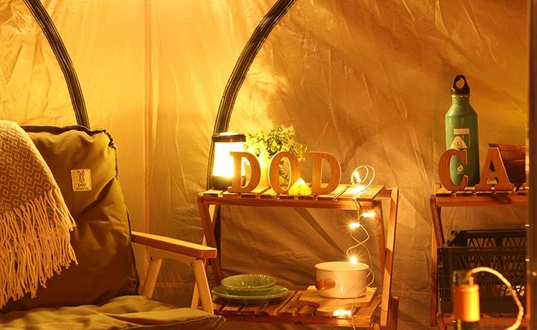 新製品チラリ。DODチーム真冬のキャンプ撮影会に行ってきた。