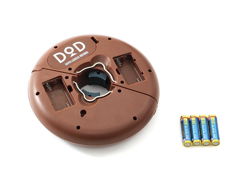 リモコンUFOライトの各部の特徴(単3電池4本使用)