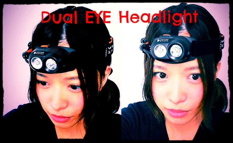 ヘッドライト女子急増中!?目玉2つのヘッドライトがキャンプにおすすめな3つの理由