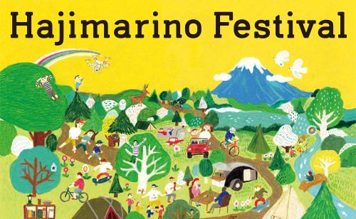 Hajimarino FESTIVAL in日本橋三越本店